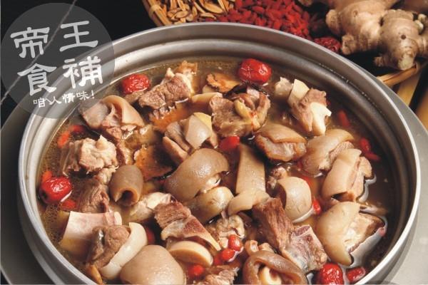 用澳洲引進的無汙染健壯山羊肉,加上養生中藥材燉煮出的辛香獨特的好味道,食後胃口大開 封面圖片