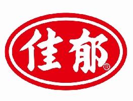 佳郁 第一紅麴 生產優質 天然紅麴醬 紅麴醬油 紅麴油膏 紅麴豆腐乳 紅麴醋 紅麴相關產品