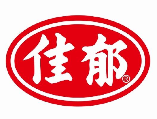 佳郁 第一紅麴 生產優質 天然紅麴醬 紅麴醬油 紅麴油膏 紅麴豆腐乳 紅麴醋 紅麴相關產品 店家封面