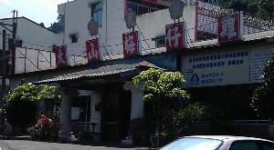 太山梅仔雞-正門