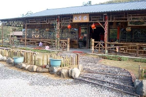 休閒農場體驗