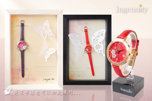 原來手錶也可以這麼陳列 店家其他2