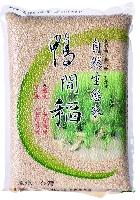 鴨間稻自然生態糙米3kg