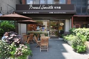布列德麵包門市外觀