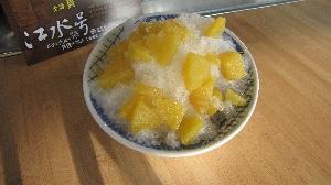 新鮮鳳梨冰