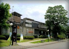 石門山溫泉會館