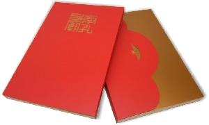 臺南孔廟系列:臺南孔廟筆記本