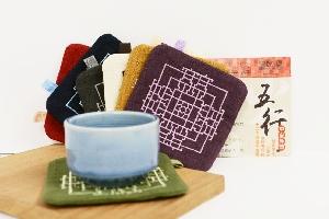 安平漢字系列:安平漢字五行杯墊