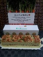 虱目魚花椰菜米蛋糕