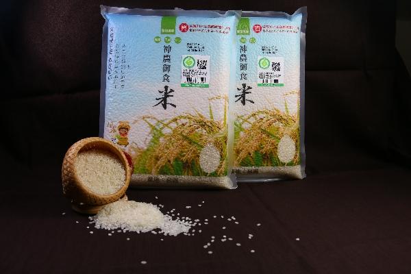 神農御食米 封面圖片