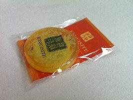 奈米手工皂(透明包裝)