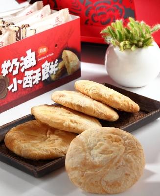 奶油小酥餅 封面圖片