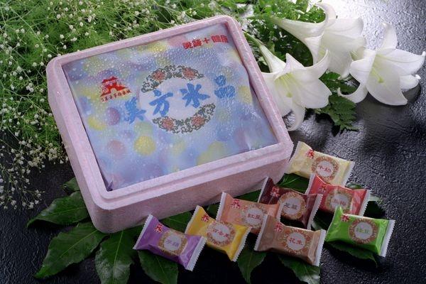 美方芋仔冰禮盒 提供保溫盒外及乾冰,使保溫時間延長至6小時。現在又提供宅配服務,使各地消費者能夠品嚐新鮮美味的芋仔冰。 其他圖片1