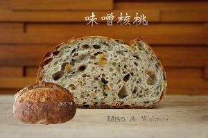 味噌核桃歐式麵包