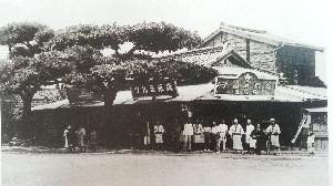 第一代日向屋原貌 由吉田秀太郎創業於明治34年西元1901