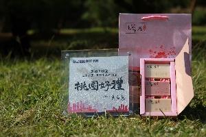 天然手工皂禮盒