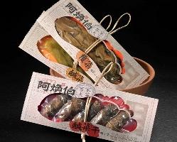 阿煥伯鹹菜乾(梅干菜)