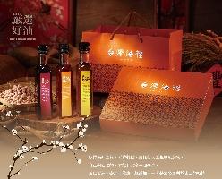 新建美~台灣油禮禮盒