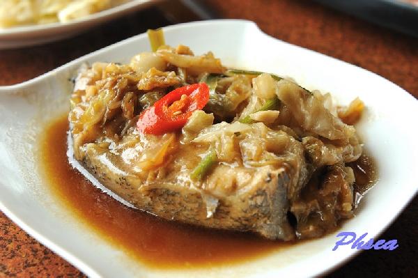 古味酸蔡佐鮮魚 封面圖片