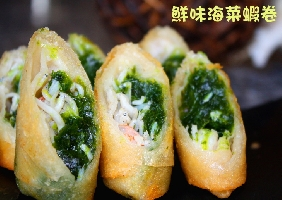 鮮味海菜捲
