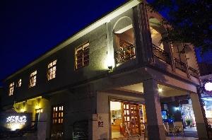 安平49人文咖啡館全景