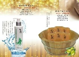 草本芊機 手工皂