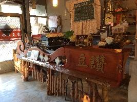 特色木竹吧台