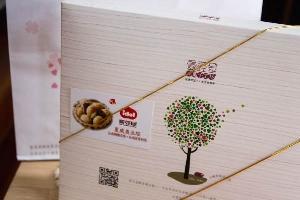 愛豆屋新版禮盒(中) 其他圖片2
