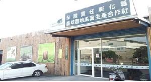 翡翠園店招