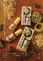 阿檜伯-純天然檜木精油