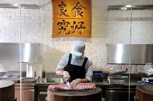 新鮮肉品 店家其他2