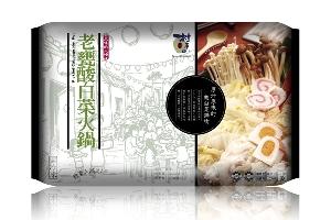 村子口-老甕酸白菜火鍋