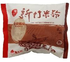 聖光牌沖泡式米粉素食風味