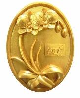 《幽蘭凝香》水凝膠室內芳香系列—芳香貼片