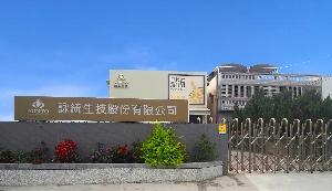 詠統生物科技股份有限公司