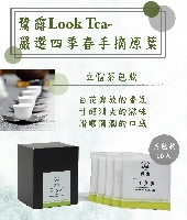 經典茶-手摘四季春(原葉15入茶包)