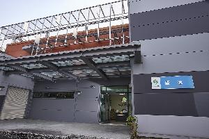 峰漁股份有限公司位於屏東縣農業生技園區