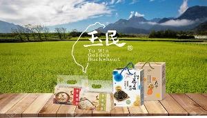 玉民與台灣農民共同契作成功開發出台中二號品種韃靼蕎麥,並以黃金蕎麥為名。我們所訴求的不單只是一個商品,而是一個產業。