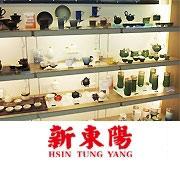 新東陽_台灣特產.精藝品展售館HSIN TUNG YANG-Taiwan's specialty and craftwork store at the Terminal