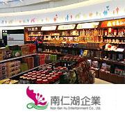 南仁湖_東山服務區NanRanHu-Dongshan Service Area