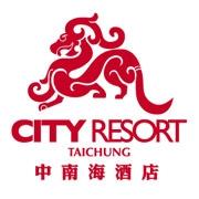 中南海酒店 CITY RESORT TAICHUNG